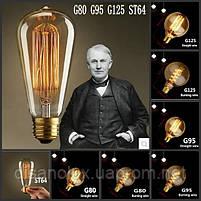Лампа Эдисона E27 ST64 60W 2700K Amber 220V, фото 3