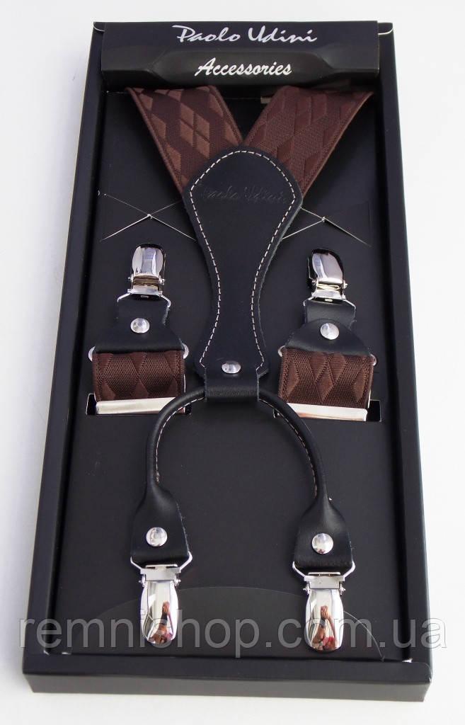 Підтяжки шовкові коричневі Paolo Udini
