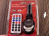Трансмиттер Rink. ФМ Модулятор. USB, MicroSD, Пульт ДУ!