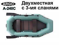 Надувная двухместная  лодка ПВХ Argo (Арго) А-240C (слань). Бесплатная доставка по Украине.