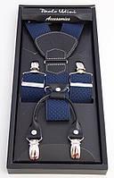 Подтяжки шелковые синие Paolo Udini на подарок