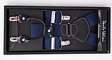 Подтяжки шелковые синие Paolo Udini на подарок, фото 3