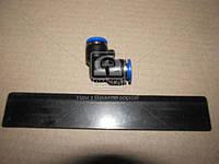 Соединитель аварийный угловой 10х10 пласт. трубки ПВХ RD 01.02.83