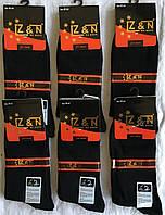 Мужские носки без шва тм Z&N