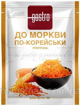 Gostro Приправа к морковке по-корейски, 30 г, фото 2