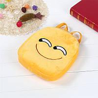 Рюкзак рюкзачек смайлик хитрый желтый