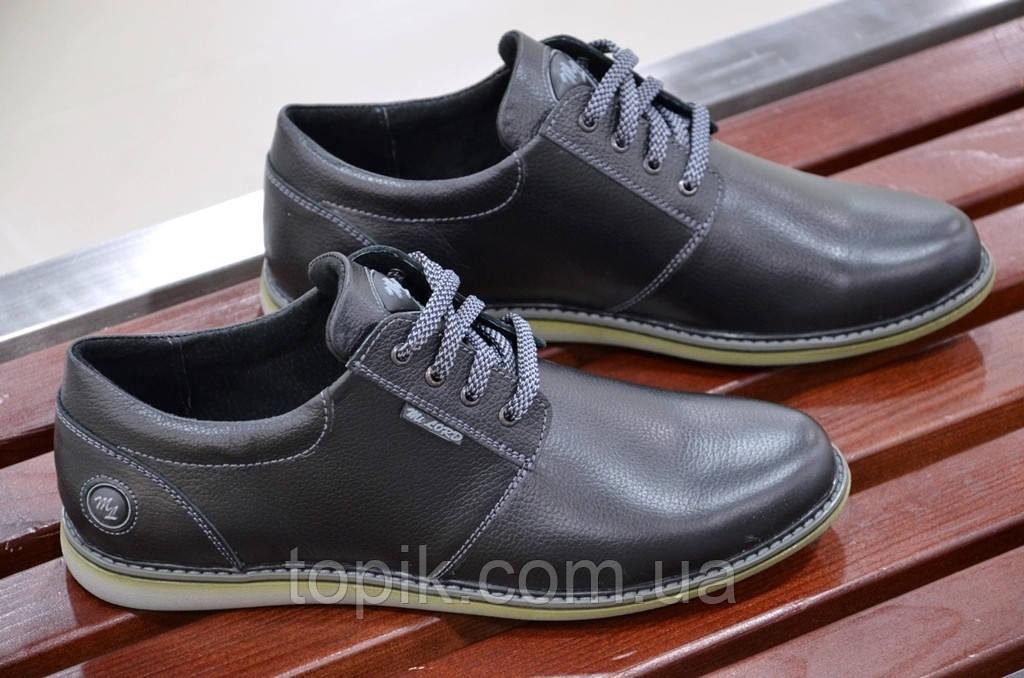 Туфли натуральная кожа очень хорошее качество мужские черные молодежные Харьков (Код: 402)