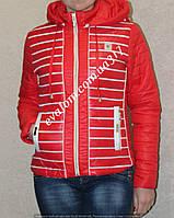 Куртка молодежная в полосочку