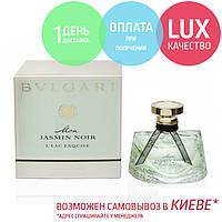 Bvlgari Mon Jasmin Noir L'Eau Exquise Eau De Toilette 75 ml / Туалетная вода Булгари Жасмин Нуар 75 мл
