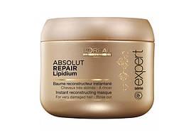 Восстанавливающая маска для очень поврежденных волос-ABSOLUT 200мл. LOREAL