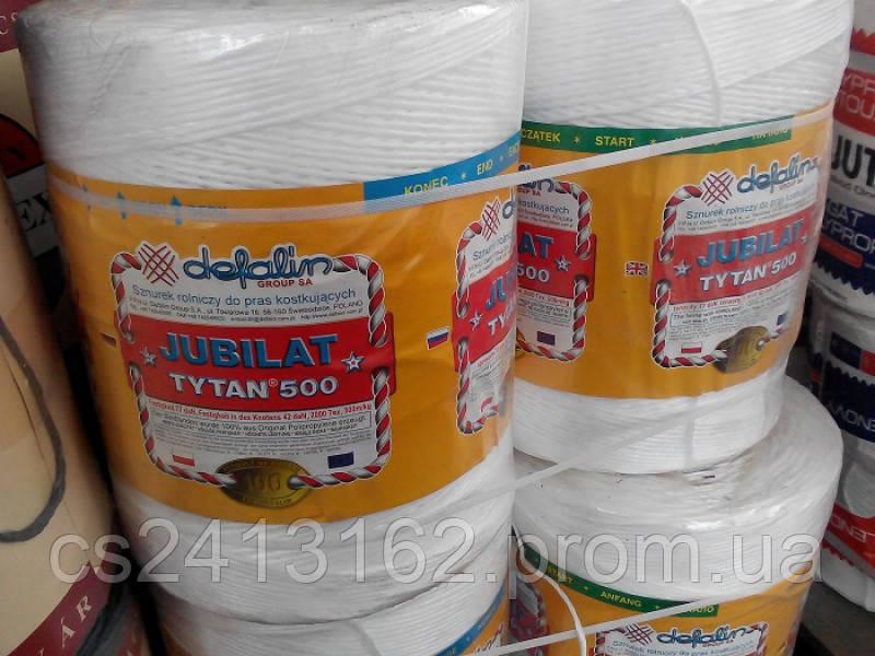 Шпагат полипропиленовый тюковочный  Jubilat Tytan 500