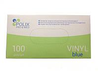 Перчатки виниловые неопудренные L (100шт) Polix P&M-голубые