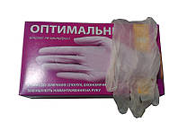 Перчатки виниловые неопудренные S (100шт) белые