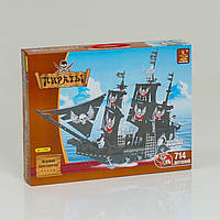 """Конструктор AUSINI 27903-4 """"Пиратский корабль"""" 714 дет, 2 вида, в коробке. Детский конструктор для мальчиков"""