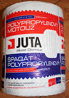 Шпагат полипропиленовый тюковочный  JUTA (Юта) Чехия.