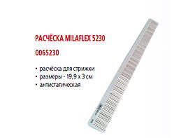 Расческа MILAFLEX д/стрижки 5230
