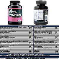 Opti Women 60 капсул Optimum Nutrition