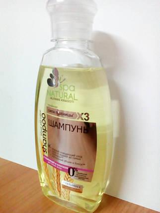 Шампунь з пшеницею та бавовною тонке волосся 250мл МК NATURALL , фото 2