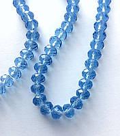 """Хрустальная бусина, """"рондель"""", светло голубая, 4х6 мм"""