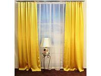 Атласные  шторы желтого  цвета 2 штуки