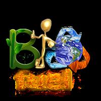 Биотопливо Земли