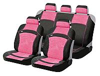 Чехлы сидения облегченные Hadar Rosen Fantasy розовый 30232 ( полный к-кт)