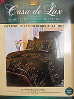 """Двухспальный комплект постельного белья """"Casa de lux"""", 100% сotton, городской принт, фото 1"""