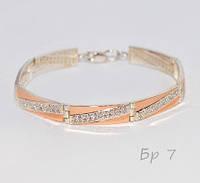 Браслет из серебра 925 пробы с золотыми пластинами, 7 звеньев