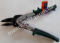 Ножницы по металлу(правые) 250мм,max 1,2mm