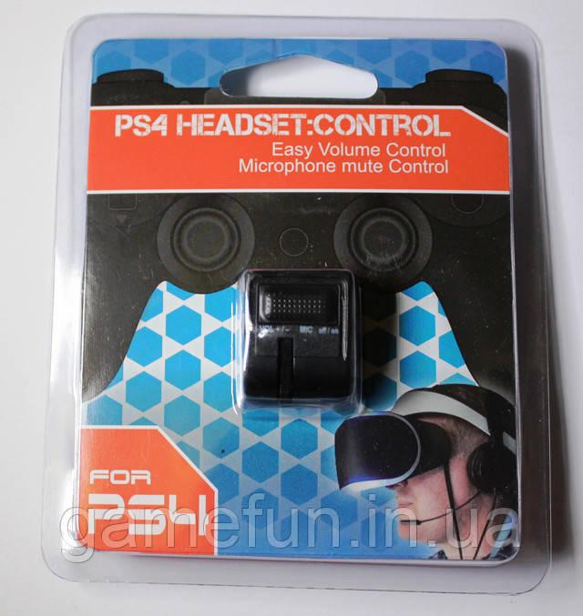 PS4 адаптер регулятор громкости, вкл-выкл микрофона Dualshock 4