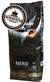 Свежемолотый кофе Ambassador Nero