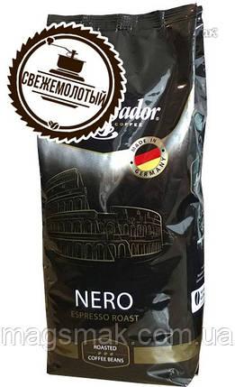 Свежемолотый кофе Ambassador Nero, фото 2