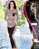 Женский комплект кофта+лосины Турция. MODY 9487. Размер 44-46.