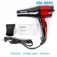 Фен для волос, KEMEI KM 8893, Мощный фен,сушка для укладки волос, хороший фен для волос