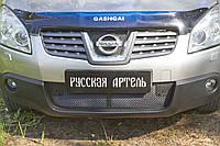 Защитная сетка решетки переднего бампера Nissan Qashqai 2006-2010 г.в. Нисан Кашкай