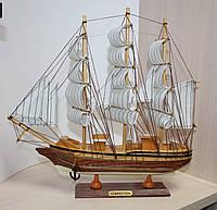 """Сувенирная модель парусного корабля """"Confection"""", 30 см"""