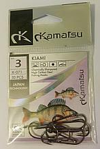Гачки Kamatsu KIAMI 3