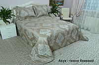 Покрывало Arya 265X265 Asya