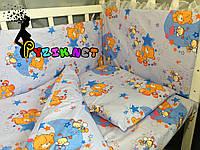 """Постельный набор в детскую кроватку (8 предметов) Premium """"Мишки пчелки"""" синий"""