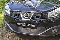 Защитная сетка решетки переднего бампера Nissan Qashqai 2011-2014 г.в. Нисан Кашкай