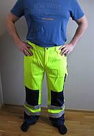 Cигнальные штаны