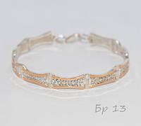 Браслет серебряный с золотыми вставками, 8 звеньев