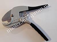 Ножницы для пластиковых труб 3-42мм (обрезиненная рукоятка)