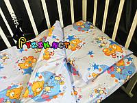 Постельный набор в детскую кроватку (3 предмета) Мишки Пчелки Голубой , фото 1