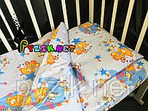 Постельный набор в детскую кроватку (3 предмета) Мишки Пчелки Голубой