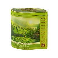 Чай зеленый Basilur коллекция Лист Цейлона Раделла 125г.