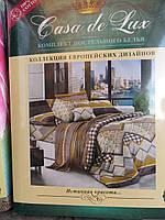 """Постельный набор """"Casa de lux"""", двухспальный, 100% cotton, абстрактный рисунок"""