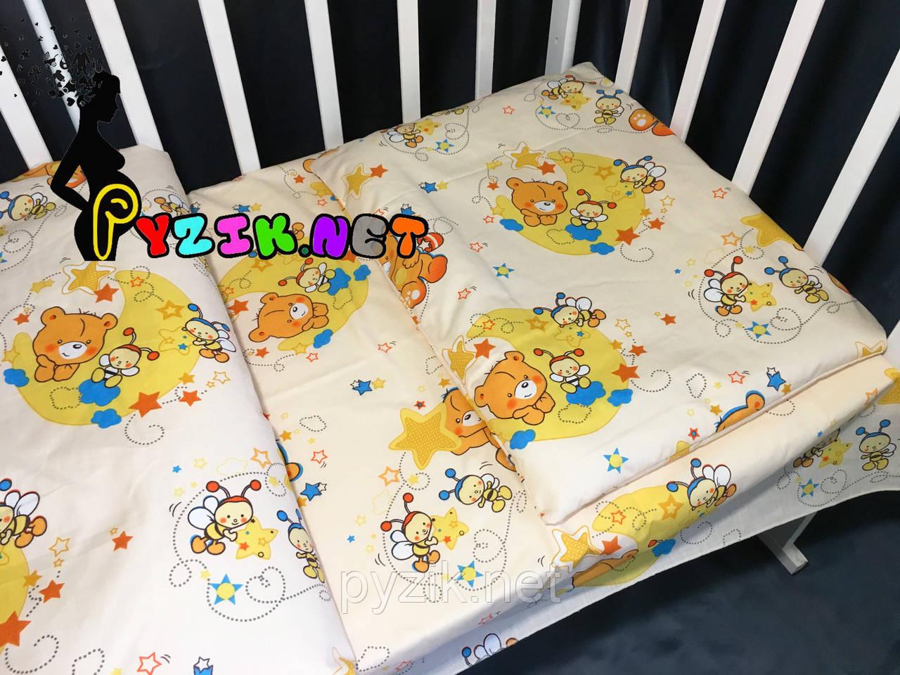 Постельный набор в детскую кроватку (3 предмета) Мишки Пчелки Бежевый
