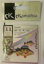 Гачки Kamatsu KIAMI 11