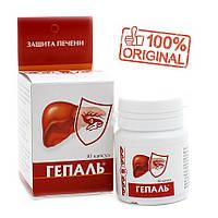Гепаль (нормализует метаболизм печени, желчегонное средство)